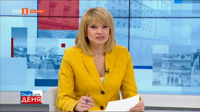Левицата след вота - в студиото Атанас Зафиров зам.-председател на БСП