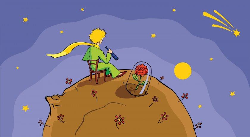"""Новите преводи на """"Малкият принц"""""""