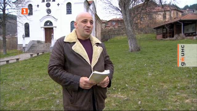 Родът на Ивайло Шопски от село Бусинци