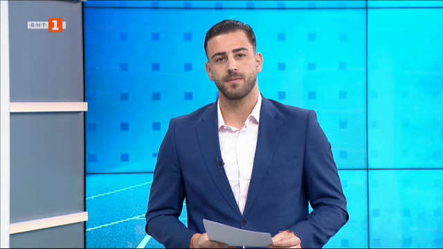 Спортна емисия, 6:30 – 31 март 2021 г.