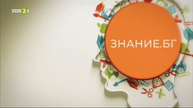 Ученички от Пловдив създадоха сайт за духовна култура