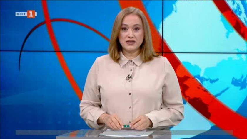 Новини на турски език, емисия – 7 април 2021 г.