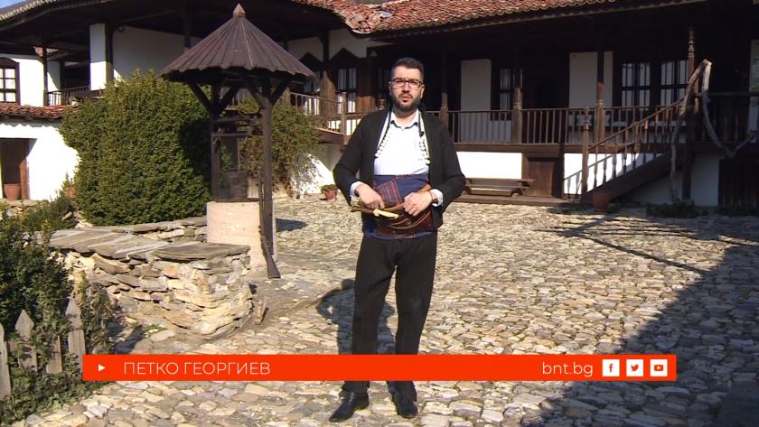 Родът на д-р Петко Георгиев