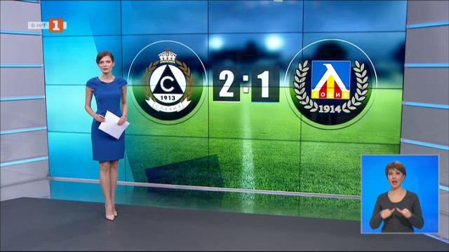 Спортна емисия, 20:50 – 17 март 2021 г.