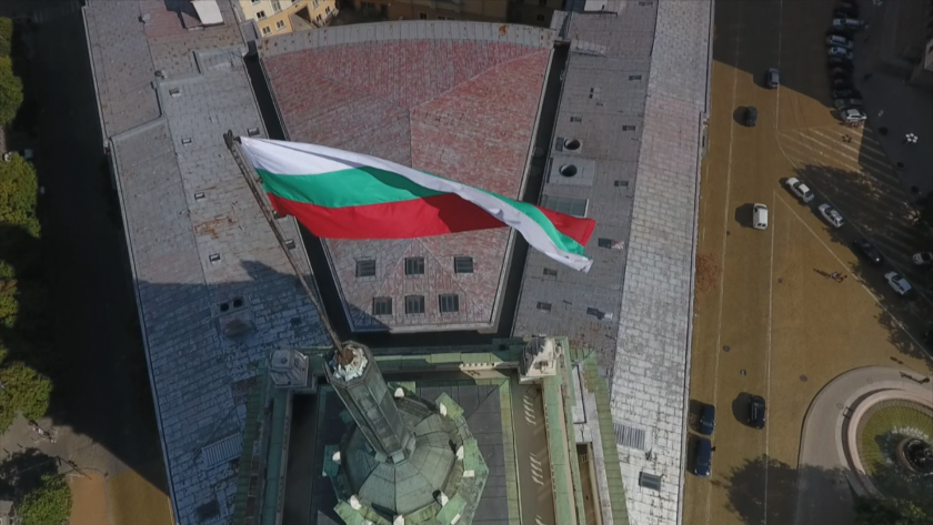 General elections over: When will Bulgaria have a new government?