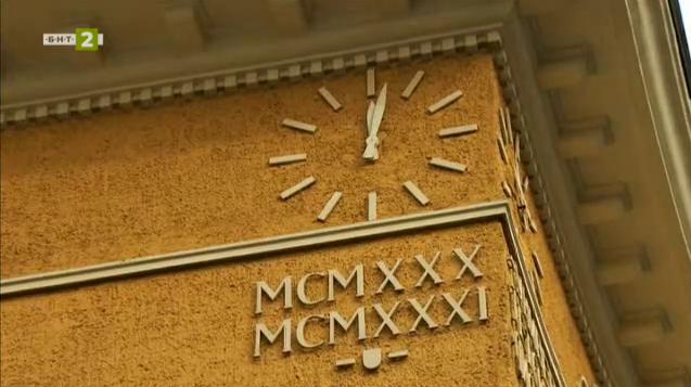 Часовниците на София ориентират не само във времето, но и в пространството