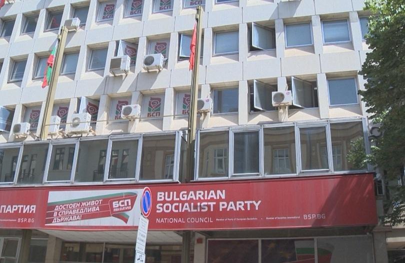 БСП след вота. Какво предстои след колективната оставка на Изпълнителното бюро?