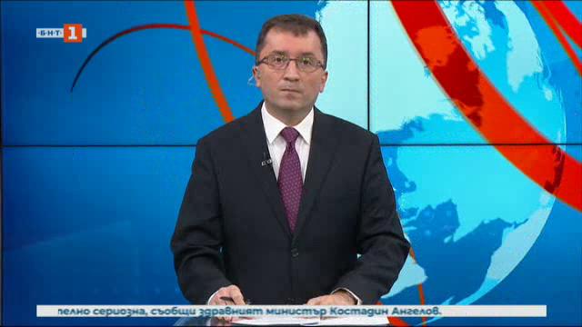 Новини на турски език, емисия – 11 март 2021 г.