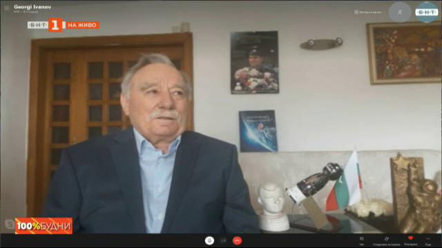 С първия български космонавт Георги Иванов в Деня на авиацията и космонавтиката