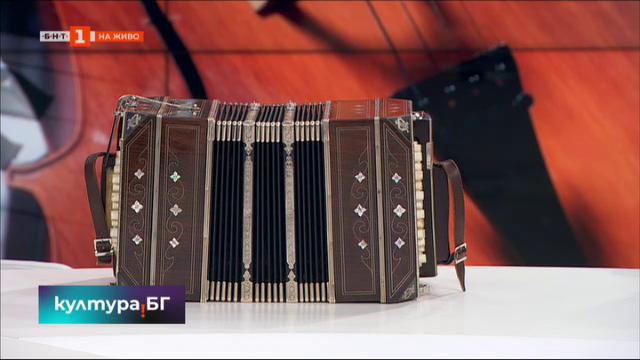 Как звучи един от най-старите и скъпи бандонеони в света