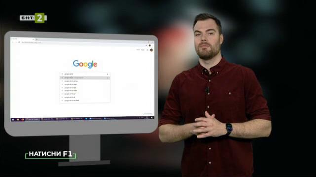 Какво представлява Google Alerts?