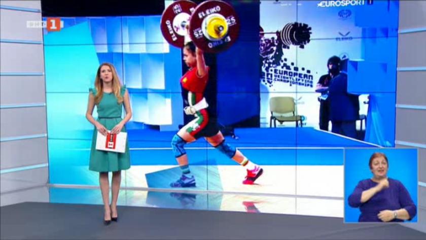 Спортна емисия, 20:55 – 3 април 2021 г.