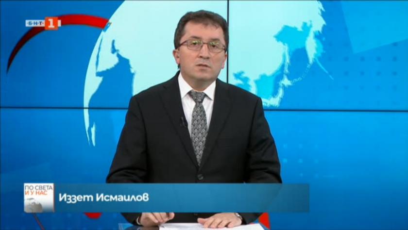 Новини на турски език, емисия – 14 април 2021 г.
