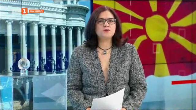 Афера с фалшиви паспорти в Република Северна Македония