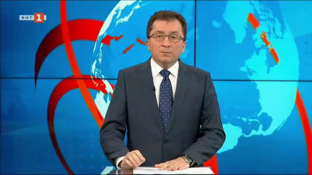 Новини на турски език, емисия – 13 април 2021 г.