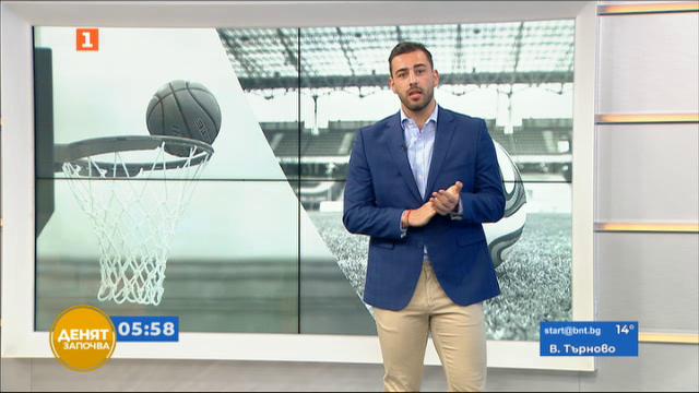 Спортна емисия, 6:30 – 28 април 2021 г.