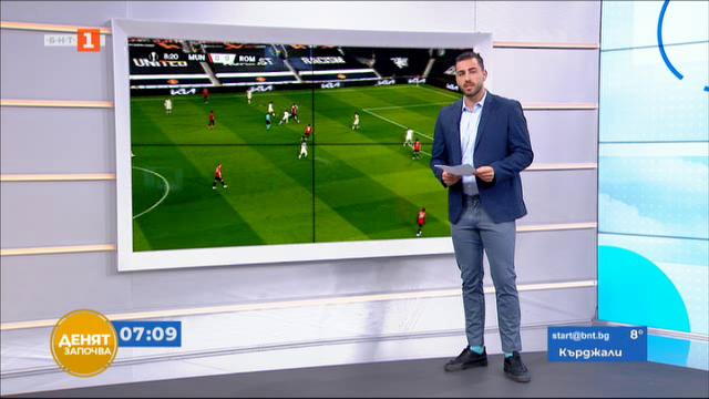 Спортна емисия, 7:10 – 30 април 2021 г.