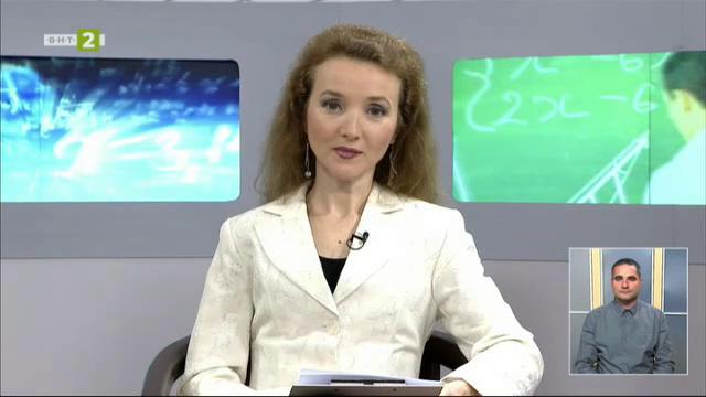 """Неврокопската професионална гимназия """"Димитър Талев"""" в Гоце Делчев"""
