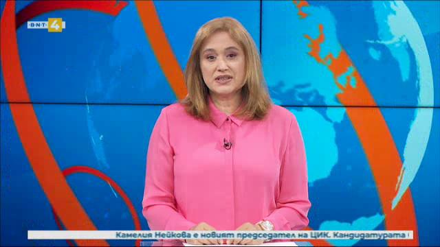 Новини на турски език, емисия – 6 Май 2021 г.