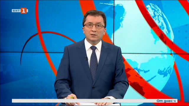 Новини на турски език, емисия – 12 април 2021 г.