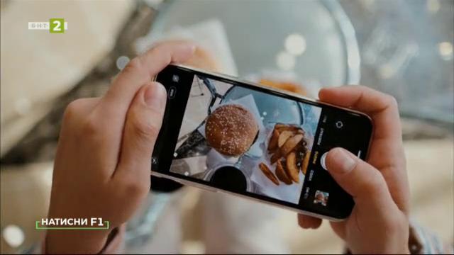 Как работи камерата на смартфона?
