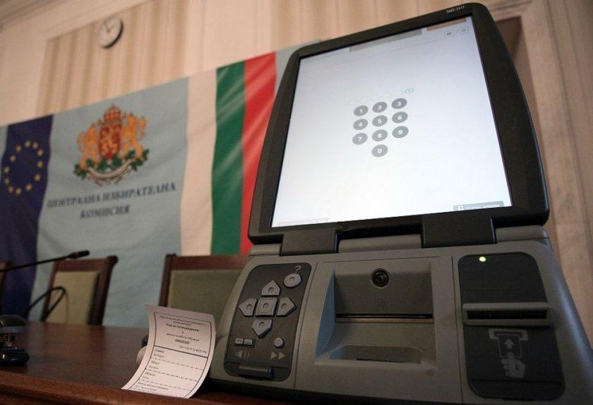 Как ще бъдат организирани извънредните парламентарни избори?