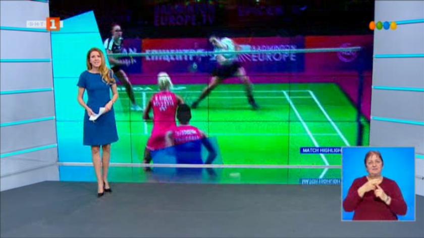 Спортна емисия, 20:30 – 2 май 2021 г.