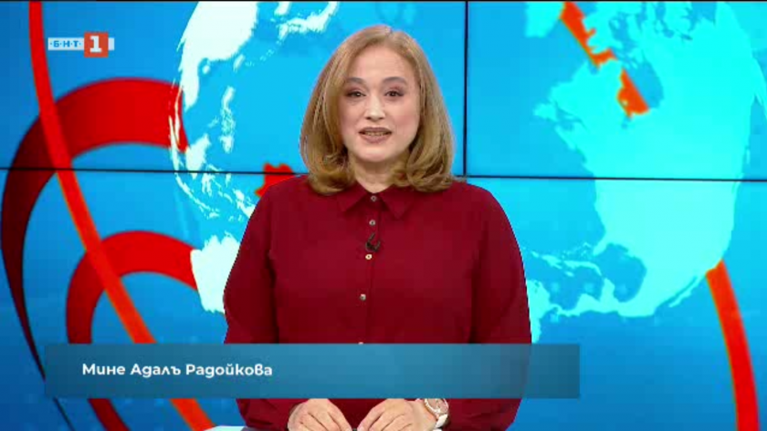 Новини на турски език, емисия – 9 април 2021 г.