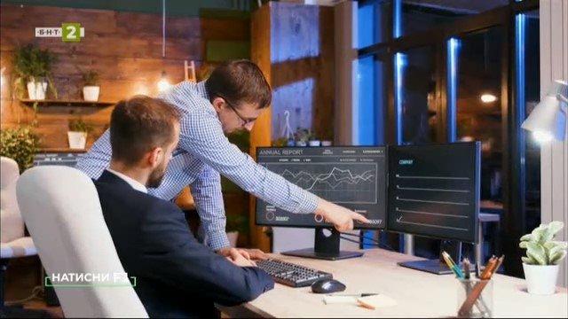Дигитални платформи за Р2Р инвестиране