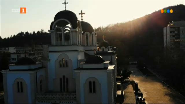 """Храм """"Св. Св. Кирил и Методий"""" - Ловеч"""
