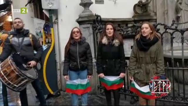 Да съхраним българското чрез изкуство