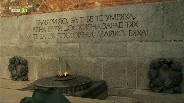 Паметници на воинската слава