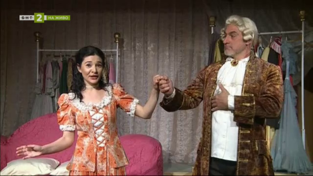 """""""Слугинята господарка"""" отново на благоевградска сцена"""