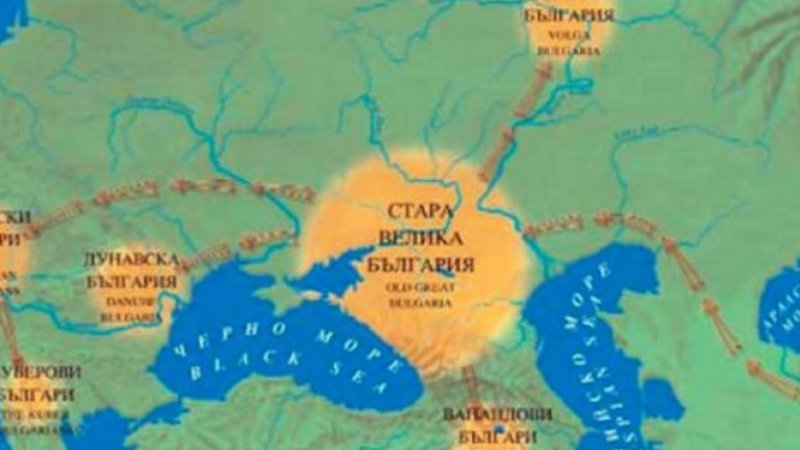 """Древни български хроники: """"Из мъглата на вековете"""""""