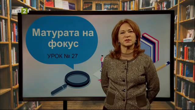 """""""Спи градът"""" на Димчо Дебелянов"""