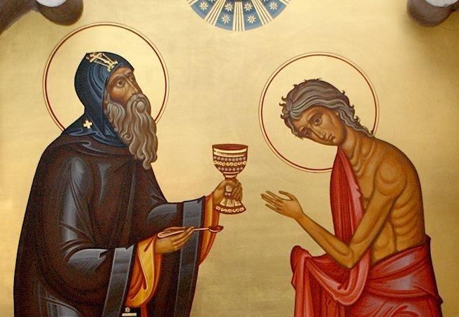 За грехопадението и покаянието