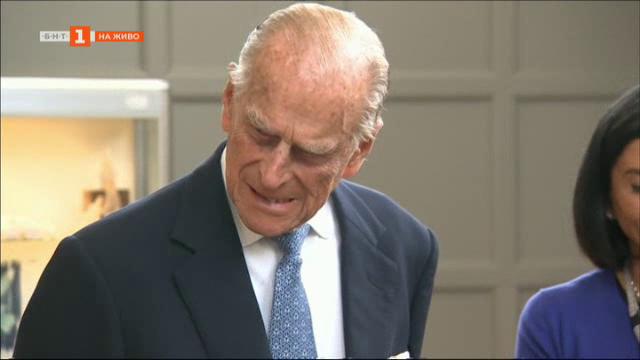 Почина британският принц Филип - херцог на Единбург