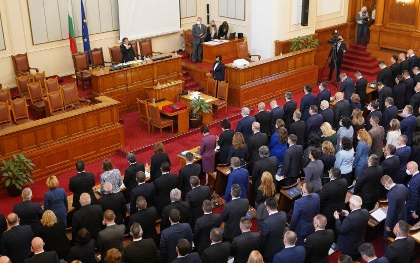 45. Halk Meclisi açıldı