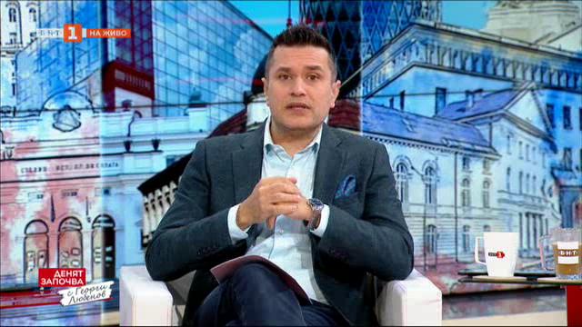 Записки по един парламент - за началото и за края му говори Мика Зайкова