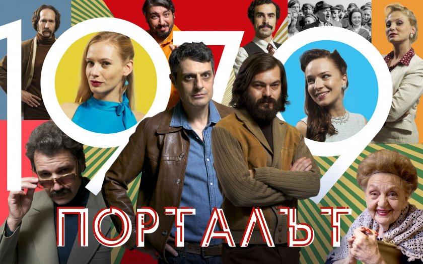 Премиерни филми и много концерти във Великденската програма на БНТ1