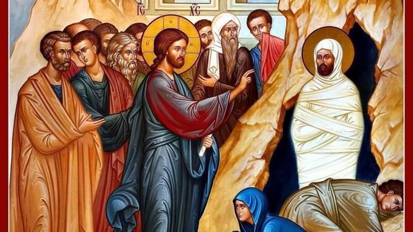 Защо е било нужно чудото с възкресяването на починалия Лазар