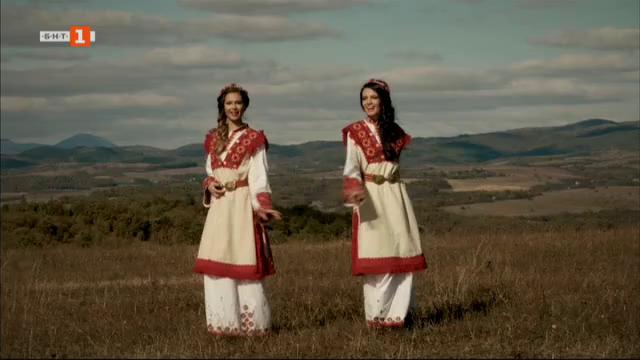 Внучките на Гуна Иванова продължават фолклорната династия
