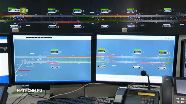 Дигиталните технологии в метрото – първа част