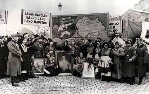 Окупация, спасение или присъединяване? Българското управление в Македония, Поморавието и Западна Тракия 1941-1944 г.