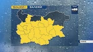 Жълт код за валежи - каква е обстановката в страната
