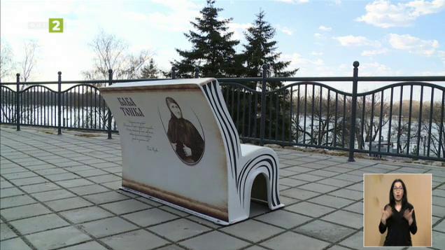Пейки с формата на книги украсяват градската среда в Русе