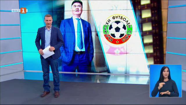 Спортна емисия, 20:50 – 5 май 2021 г.
