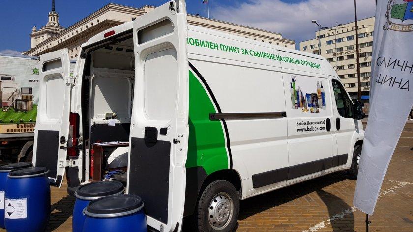 Кампания по събиране на опасни отпадъци в София