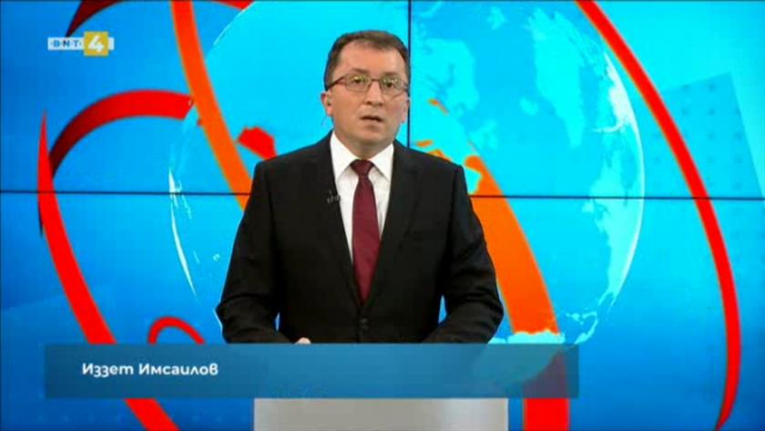 Новини на турски език, емисия – 5 Май 2021 г.