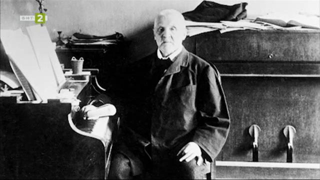 Антон Брукнер - един от най-големите симфоници в света на класическата музика